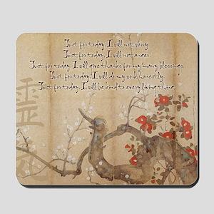 reiki principles plum tree LARGE FRAMED  Mousepad