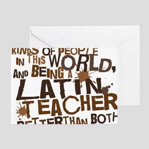 latinteachertwobrown Greeting Card