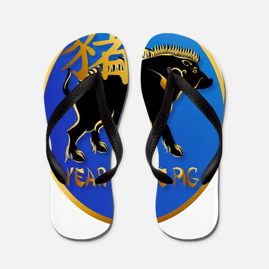 Year Of The Pig-Black Boar Symbol Oval  Flip Flops