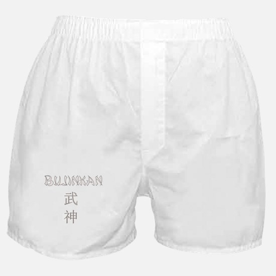 Bujinkan And Kanij Boxer Shorts