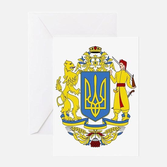 escudo_nacional_de_ucrania_8x10 Greeting Card