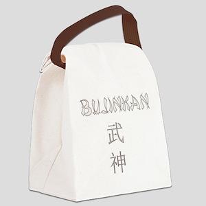 Bujinkan And Kanij Canvas Lunch Bag