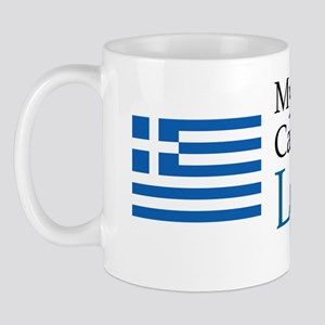 Ancestors Came Here Legally Greek Mug