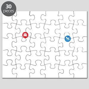 cp168 Puzzle