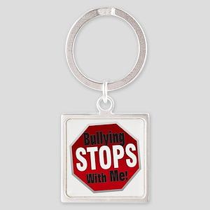Good-Logo-StopSign Square Keychain