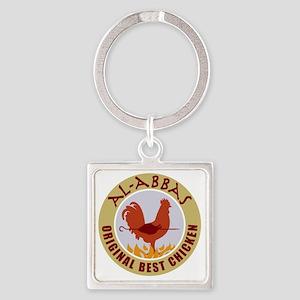 pal-chicken Square Keychain