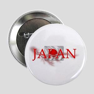 JAPAN Button