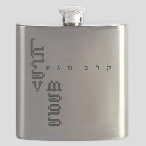 KMGirl copy Flask