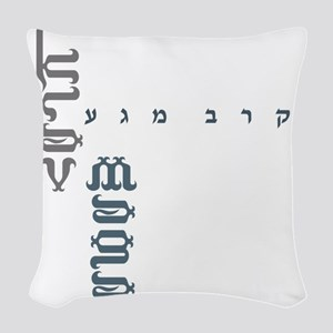 KMGirl copy Woven Throw Pillow