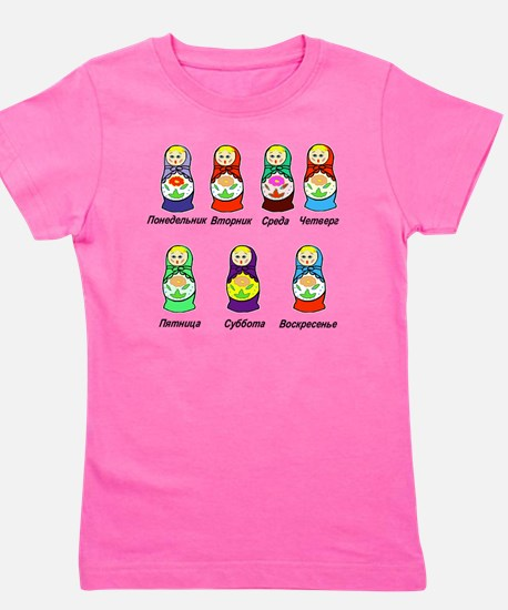 Russian Days of the Week Girl's Tee