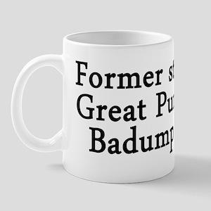 BCPM_b Mug