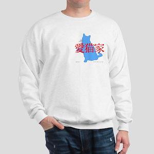 Cat Lover w/Graphic Sweatshirt