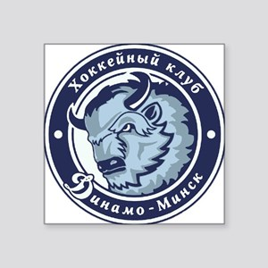 "Dinamo Minsk Square Sticker 3"" x 3"""