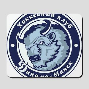 Dinamo Minsk Mousepad