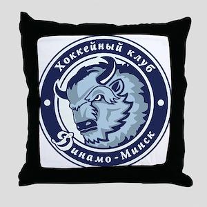 Dinamo Minsk Throw Pillow