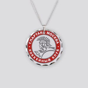 Spartak Necklace Circle Charm