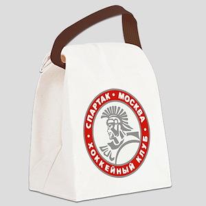 Spartak Canvas Lunch Bag