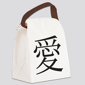 11x11_coussin Canvas Lunch Bag