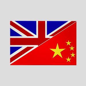 Adoption Flags UK Rectangle Magnet
