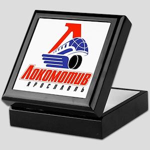Lokomotiv Yaroslavl Keepsake Box