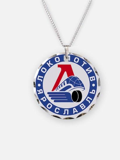 Lokomotive round Necklace