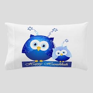 Happy Hanukkah Owls Pillow Case