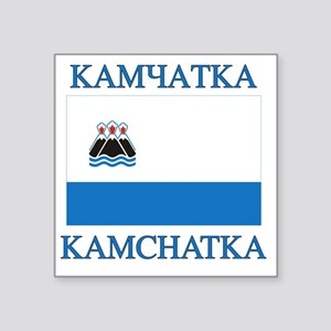 "Kamchatka Flag Square Sticker 3"" x 3"""
