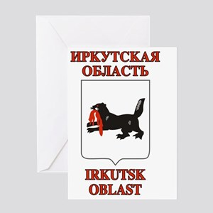 Irkutsk Oblast Coat of Arms Greeting Card