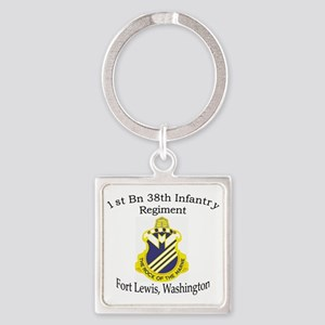 1st Bn 38th Infantry Square Keychain