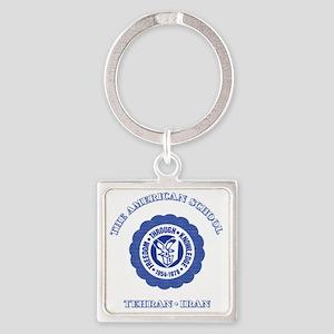 TASShotGlassBlue Square Keychain