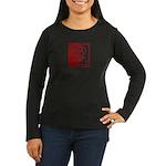 Year of the Dog Women's Long Sleeve Dark T-Shirt