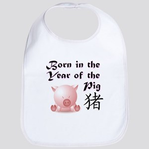Year of the Pig Bib