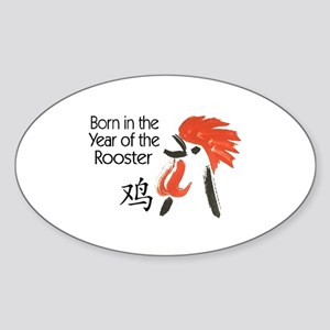 Year of the Rooster Oval Sticker