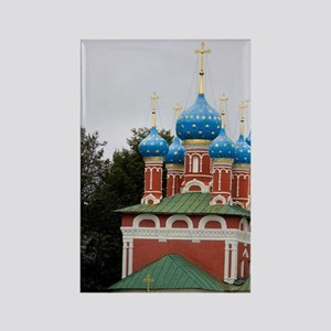 Golden Ring city of Uglich on the Rectangle Magnet