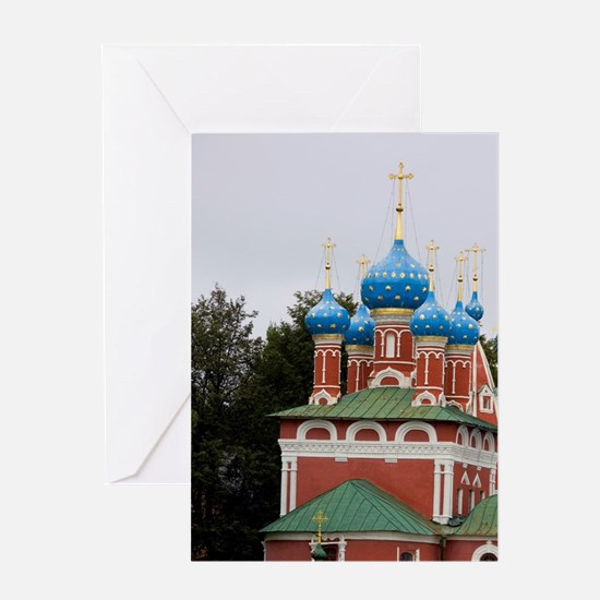 Golden Ring city of Uglich on the ba Greeting Card