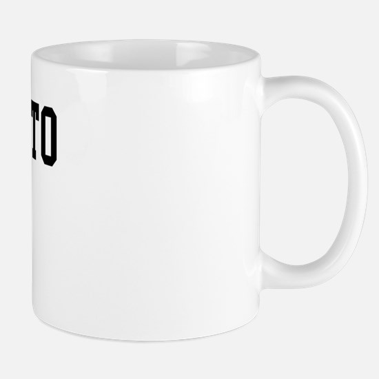 Belongs to Tre Mug