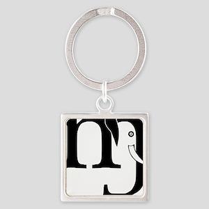 elephamt Square Keychain
