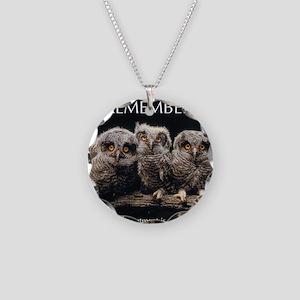 SEPT2011_MRVARNISH_SMALL_POS Necklace Circle Charm