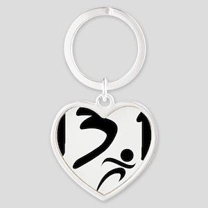 13.1 half-marathon Heart Keychain