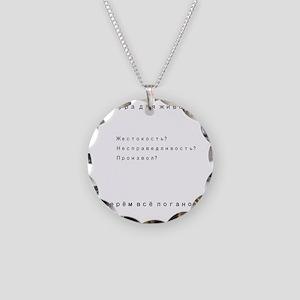 mentura 2 Necklace Circle Charm