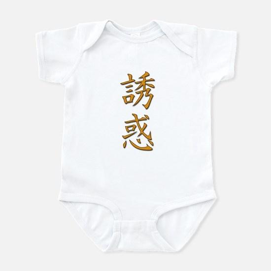 Temptation/Seduction in Kanji Infant Bodysuit