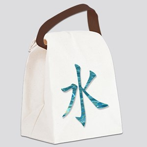 Water Canvas Lunch Bag