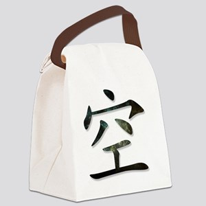 Void Canvas Lunch Bag
