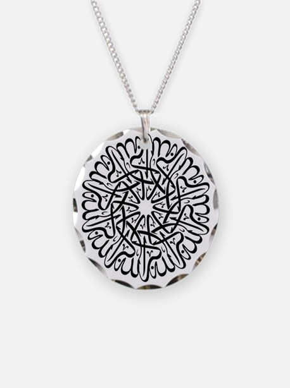 allaho-akbar-01 Necklace