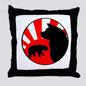 Bear Sun logo (dark, no text) Throw Pillow
