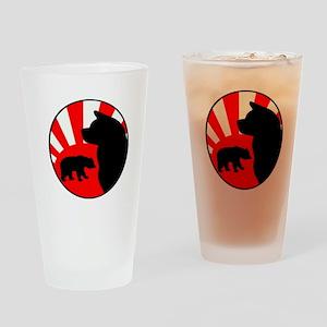 Bear Sun logo (dark, no text) Drinking Glass