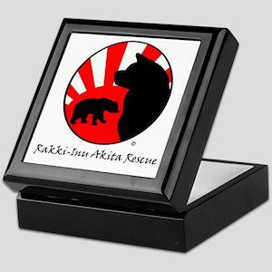 Bear Sun logo (light) Keepsake Box