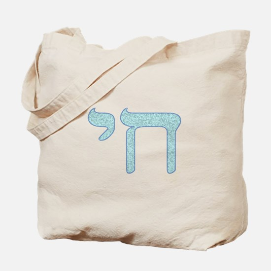 Chai (life) Hebrew Tote Bag