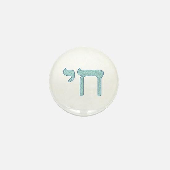 Chai (life) Hebrew Mini Button