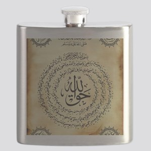 Holy Court2 Flask